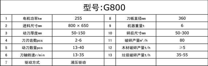 800 (2).jpg