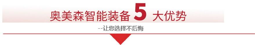 6 (3).jpg