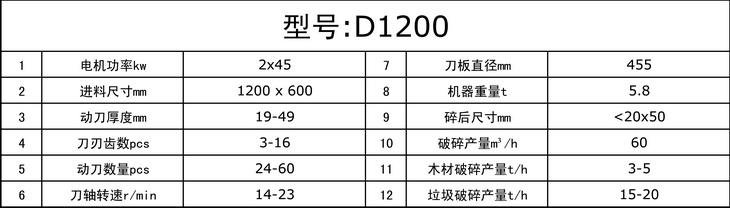 1200 (2).jpg
